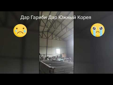 Махмадали Умаров Гариби 2019