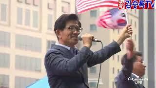 광화문 동화면세점 앞 일파만파 집회 2019.9.14일