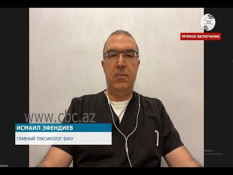 С 18 января в Азербайджане стартует вакцинация от COVID-19