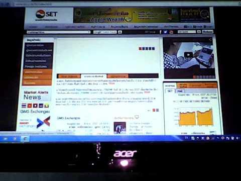 สูตรแสนล้านพิชิตหุ้นไทย [ หาวัน/เดือน/ปีเกิดของหุ้น ,หุ้น IPO ]