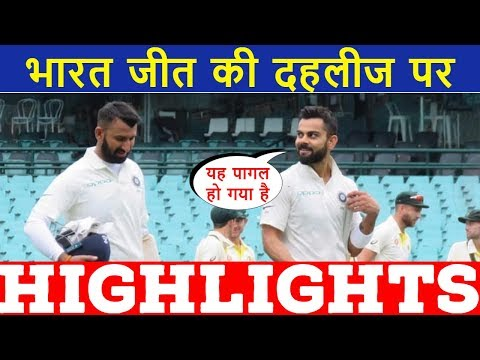 Watch Full Highlights Of India Vs Australia Day-3 Highlights   Ind 151/3, Aus 235/10 1st Test Match