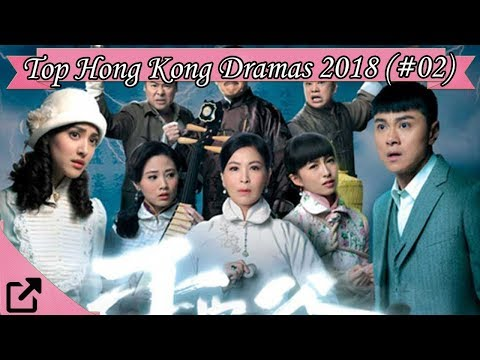 Best Hong Kong Dramas 2018 So Far (#02) - YouTube