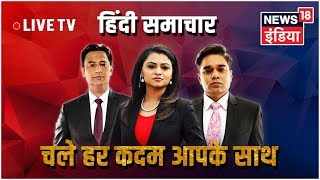 News18 India LIVE TV | Watch Latest News In Hindi | हिंदी समाचार LIVE 24X7