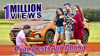 Pyar Dosti Aur Dhoka || A Short Love Story || With Unexpected Twist || Sahil And Shan Brothers