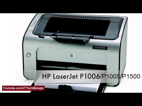 HP LaserJet P1005 | P1006 | P1500 Printer Driver Download And Install System