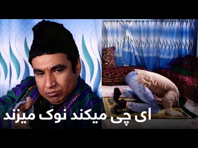 چرا نماز نمی خوانی؟  | Best Clips of Shabake Khanda Part 68