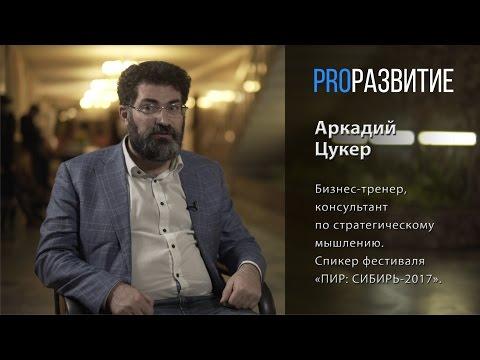 Работа в Петропавловске-Камчатском - 352 вакансий
