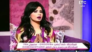 Download Video هبة الزياد: المصرية ملكة ومسيطرة  .. وعالم أزهري يرد MP3 3GP MP4