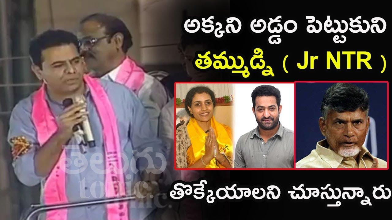 pre-poll-telangana-news-junior-ntr-kalyan-ram-not-