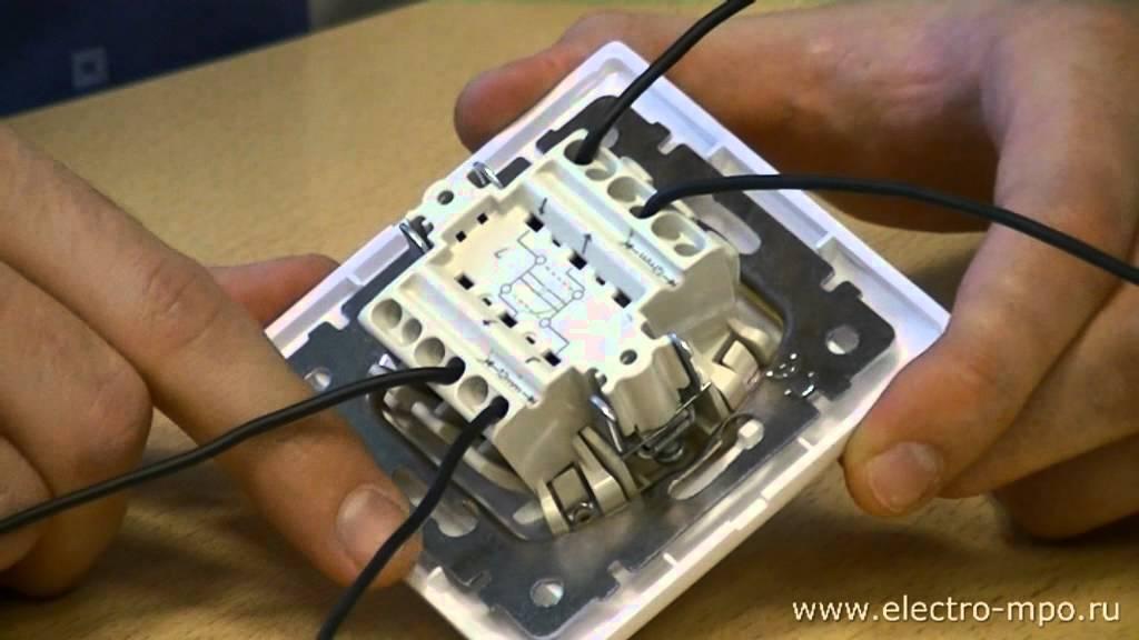 Схема подключения три выключателя фото 90