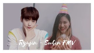 Soobin X Ryujin FMV