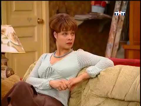 Счастливы вместе 1 сезон 41 серия Сериал Букины