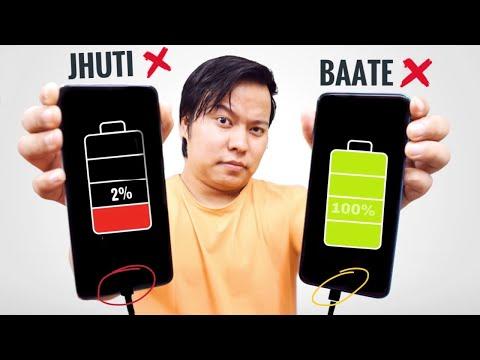 Smartphone Battery ki Jhuti Baate🔋❌ Aapko Jarur Pata Honi Chahiye !!