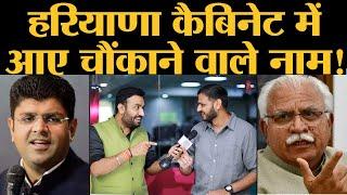 CM Manohar Lal Khattar ने किन 10 विधायकों को बनाया मंत्री और क्यों? | Dushyant Chautala