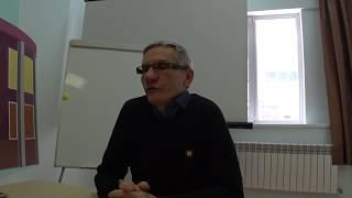 Информация по зонам тела. Валентин Ковалев