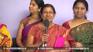 Telugutimes.net DEVI SRI PRASAD Movie BYTES