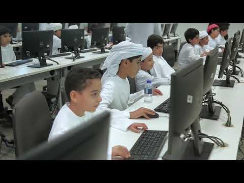 برنامج المبرمج الإماراتي في العين 2019