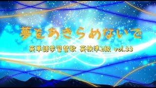 歌詞 quite a few ~かなり多くの~ with ease 容易に/ 脱ぐ take off ...