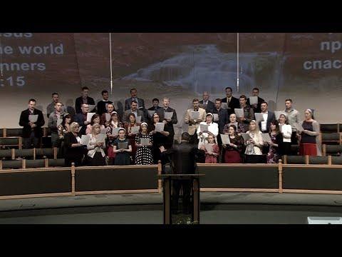 10/21/2018. День. Церковь «Спасение», Edgewood, WA
