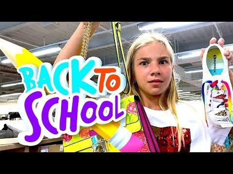 BACK TO SCHOOL shopping 2018 выбираю ОБУВЬ школьный шоппинг