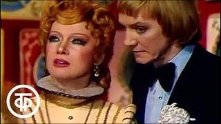 сМОТРЕТЬ ОНЛАЙН БЕНЕФИС ЛЮДМИЛЫ ГУРЧЕНКО 1978