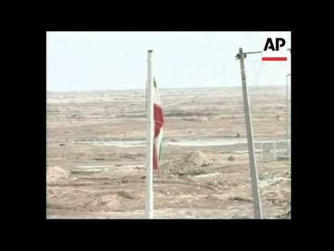 Iraqi-Iranian border closed  in the south, security