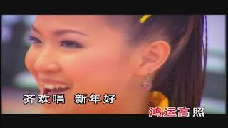 M girls 2010 金玉满堂 贺岁专辑 chinese new year song full album