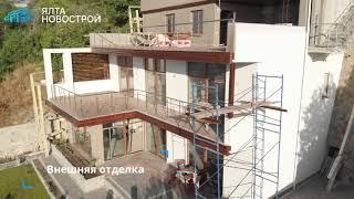Дом в Ялте 448 кв.м. с панорамным видом на море