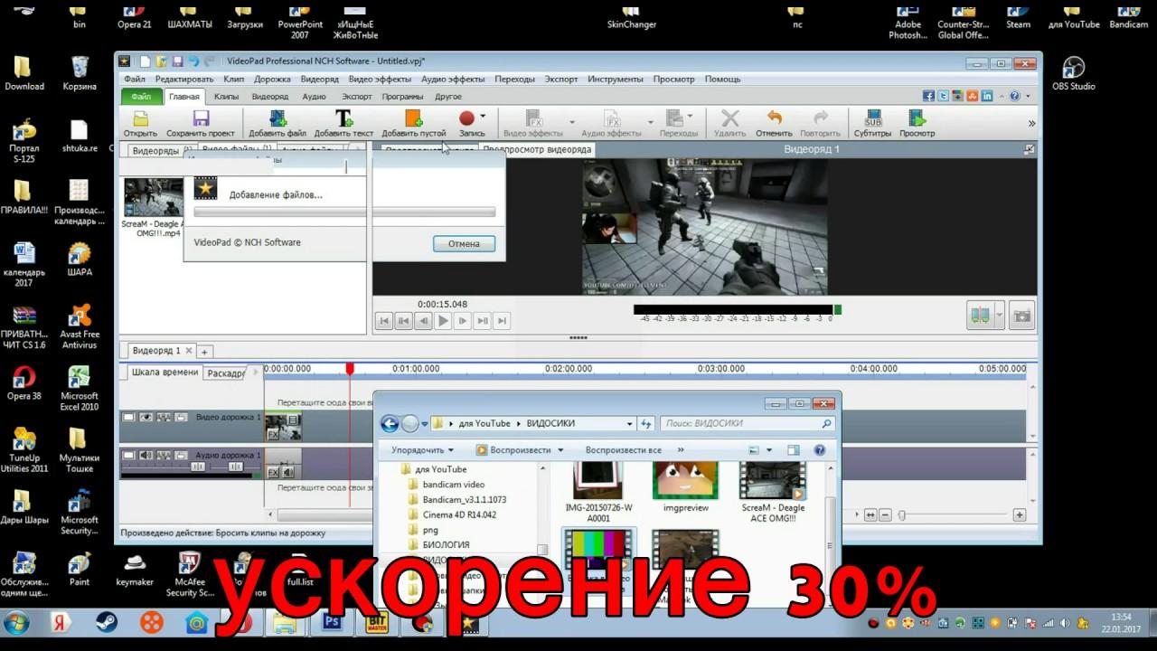 как скачать и пользоватся VideoPad Video Editor 4.48 - YouTube
