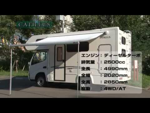 Unique  Motor Sales Conversion Camper Van Full Supercamper Japanese Imports
