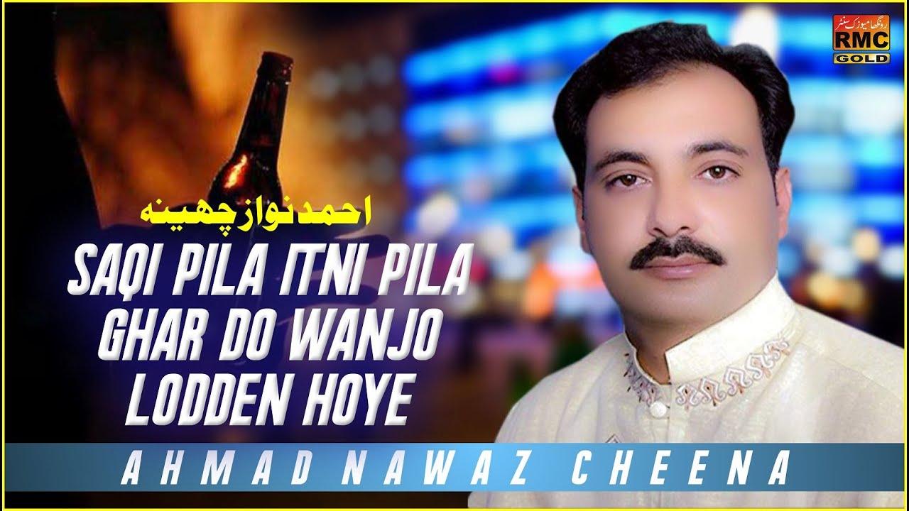 Download Saqi Pila Itni Pila Ghar Do Wajon Lodan Hoen   Ahmad Nawaz Cheena   Super Hit Saraiki Song 2021