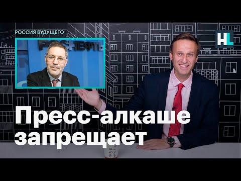 Навальный о заявлении