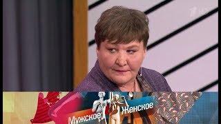 Мужское / Женское - Федотово горе.  Выпуск от 16.06.2017