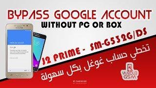Cara Baypas Frp Akun Google Samsung J2 Prime