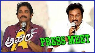 Akhil Movie Press Meet - Nagarjuna | V.V. Vinayak | Sudhakar Reddy | Nithin