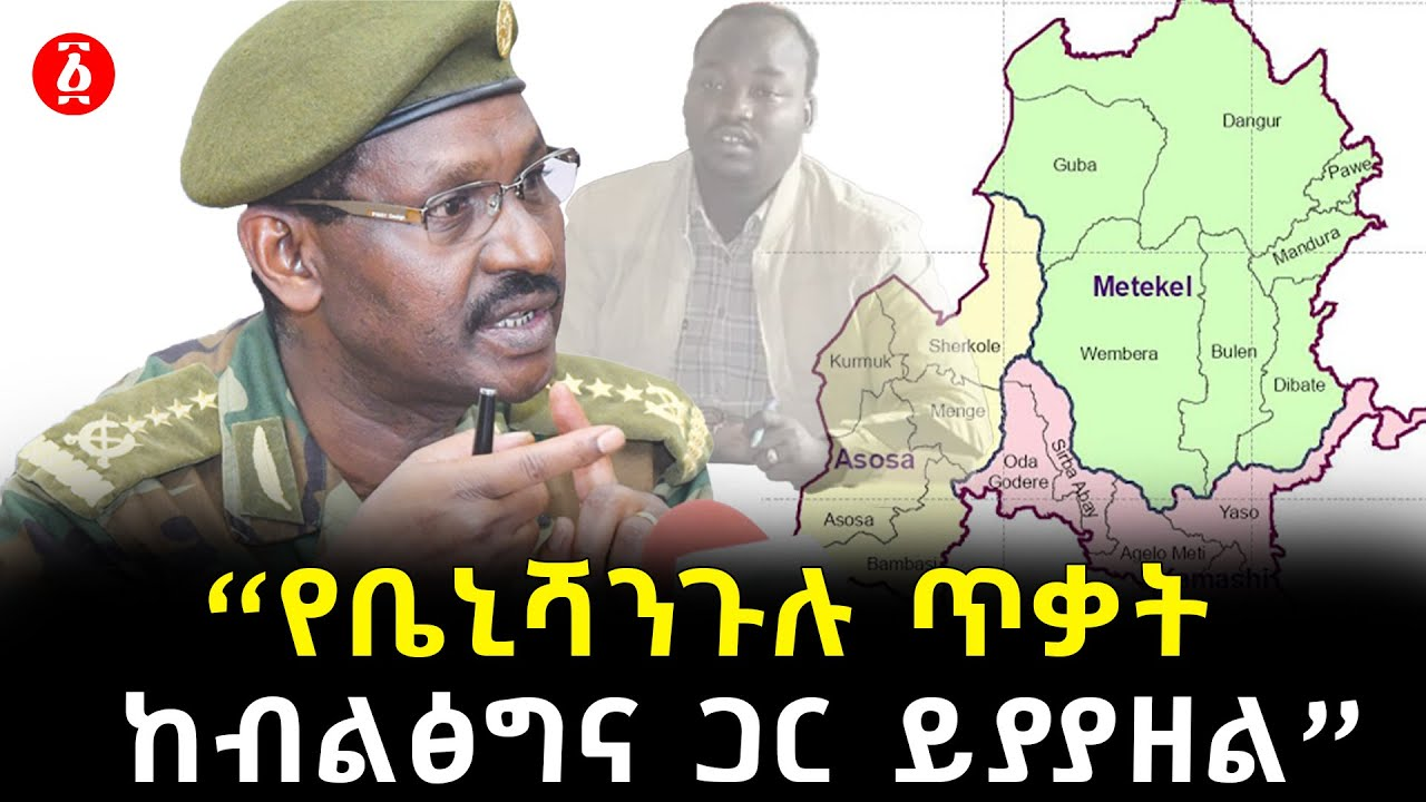 Prosperity Party Ethiopian Defense force said we took an action