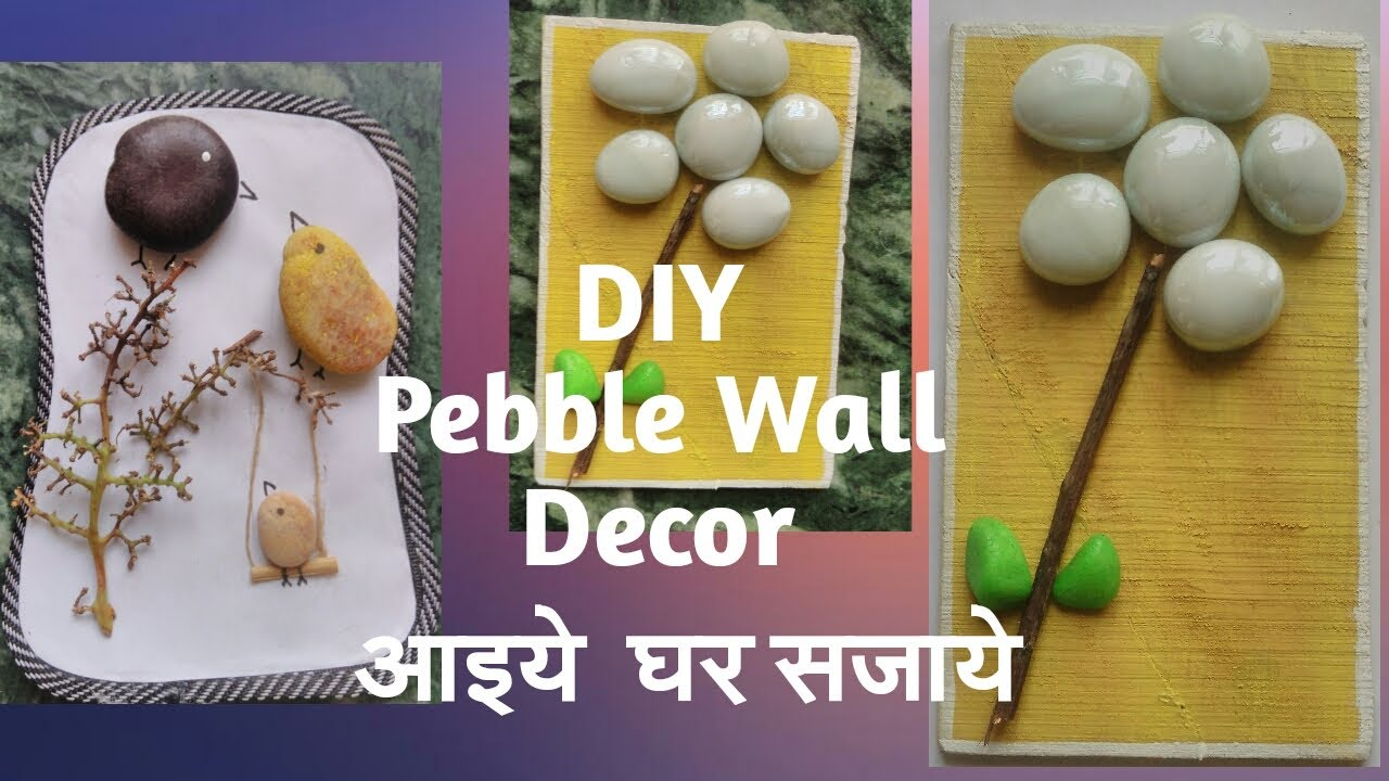 DIY- Wall Decor home decor with stones पत्थरो से घर ...