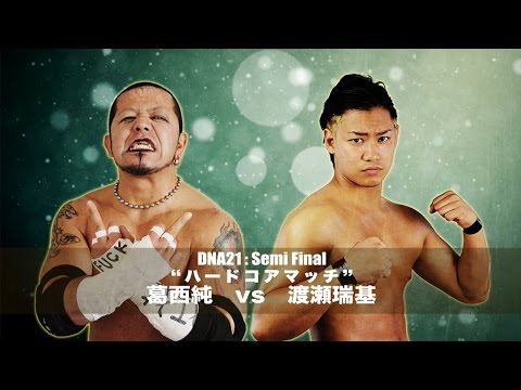 2016/09/30 DNA21 Jun Kasai vs Mizuki Watase