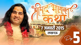 Shri Devkinandan Ji Maharaj Srimad Bhagwat Katha Lucknow Up Day 05 || 07-01-2015