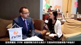 N2CJ.COM Interviews Jameel Ahmad, FXTM