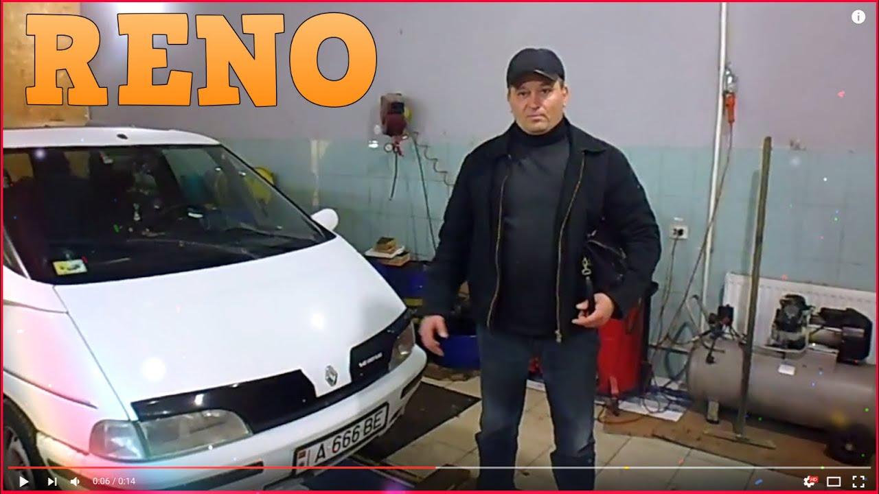 Замена масла в двигателе на Рено Логан  Отзыв покупателя #Автомобили #Масло #Двигатель 2016