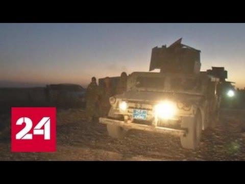 Ирак: началось...