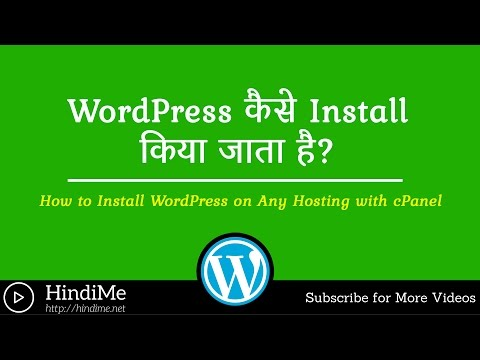 How to Install WordPress on Hostgator India Hosting with cPanel . WordPress Kaise Install Kare