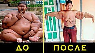 САМЫЙ ТОЛСТЫЙ РЕБЕНОК В МИРЕ похудел. Арья Пермана.