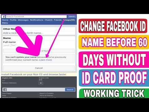 How to change facebook id name before 60 days without card 2019 New