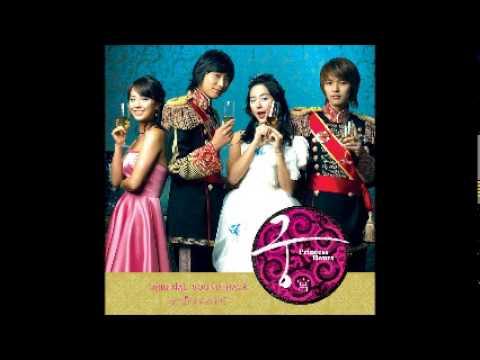 앵무새 (Parrot/ Aeng Moo Sae) - HowL OST 궁 (Goong/ Princess Hours)