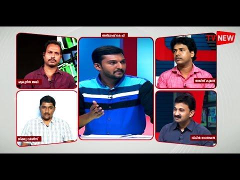 Social Media Revolution - 'നവമാധ്യമങ്ങള് വഴിതെളിക്കുമ്പോള്'  Power Centre | Tv New