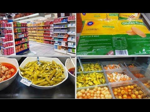 Jamiyya.... Kuwait Co-operative Society Tour by Pardesi Food
