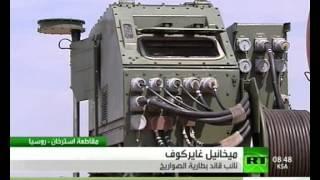 اختبارات عسكرية لمنظومة الدفاع الجوي اس 400