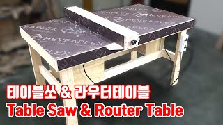 2in1 Make a Table saw & Router Table